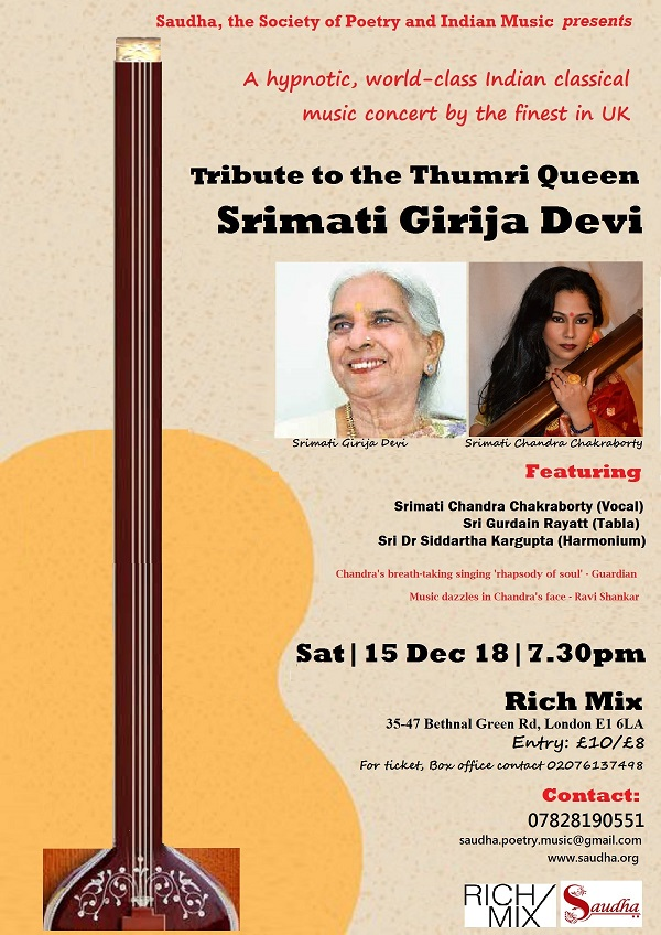 SAUDHA, Society of Poetry and Indian Music - News & Events